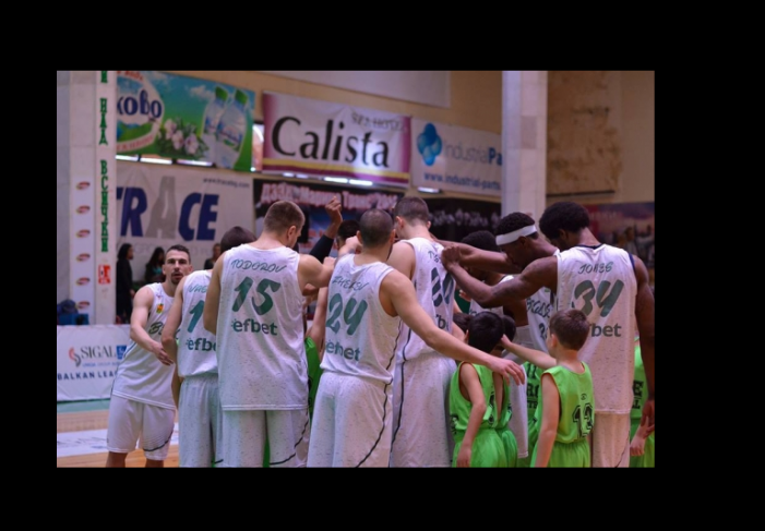 Beroe crowned Balkan League champions
