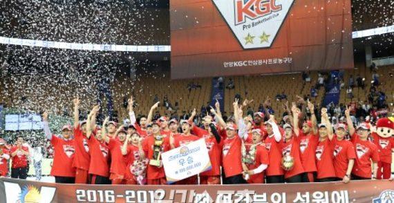 Anyang KGC wins 2017 Korean League championship