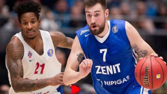 VTB League Standings: Shake-up as Loko Now Leads