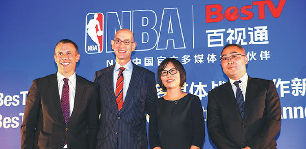The NBA's Growth In Popularity In China & Taiwan