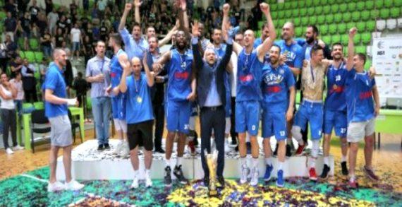 Levski Lukoil Wins 2018 Bulgarian NBL Crown