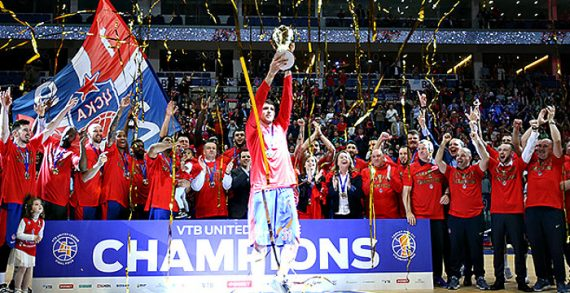 CSKA Moscow Bags The 2018 VTB Title