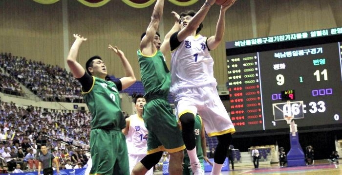 North and South Korea Play Goodwill Basketball Games