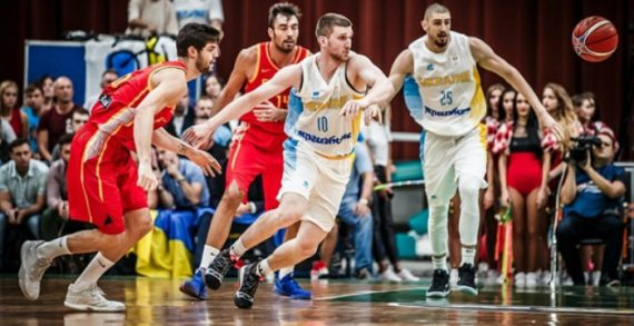 Ukraine Hands Spain First Loss of FIBA World Cup Qualifiers