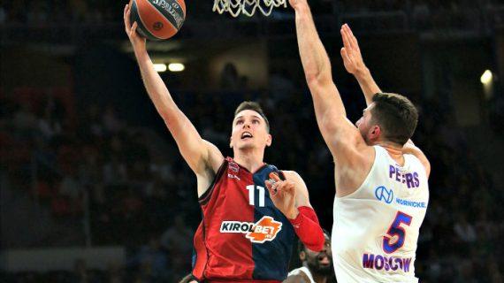 Turkish Airlines EuroLeague: CSKA Falls To Baskonia