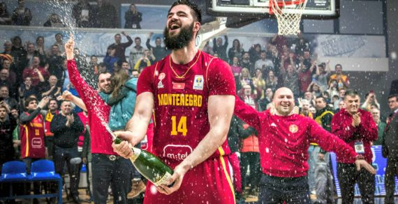 2019 FIBA World Cup Field Now Complete