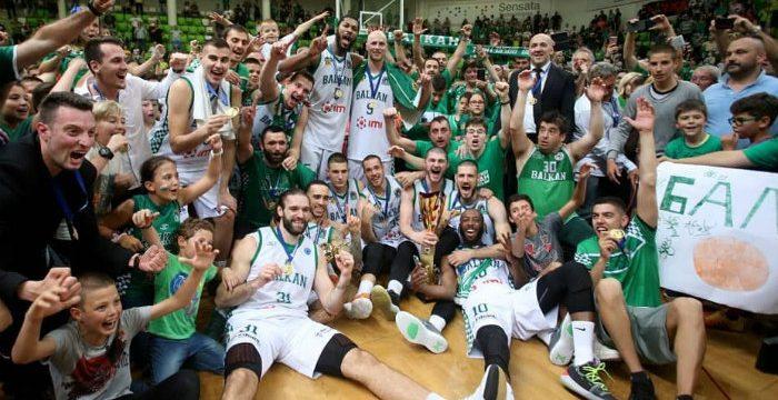 Balkan Botevgrad celebrates  Bulgarian League title