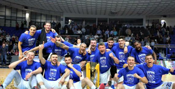 Buducnost claims 2018-19 Erste Liga Title
