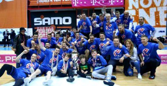 Cibona wins 2019 Croatian League Championship