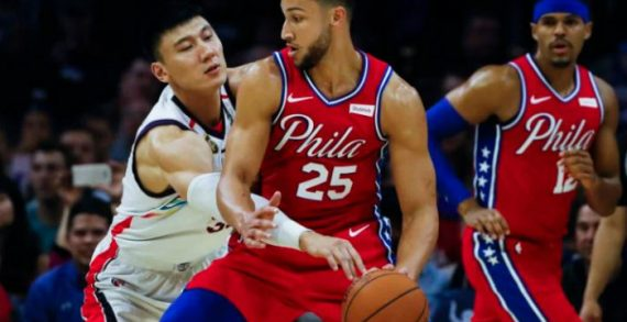 NBA: Sixers blowout Long-Lions in preseason action