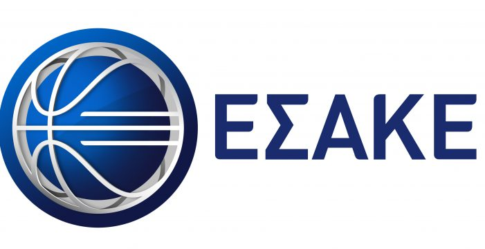 The start of the Greek basketball league is delayed
