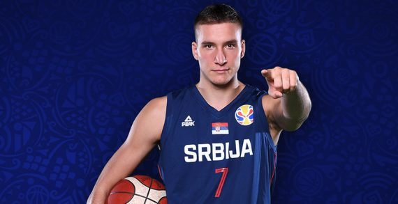 Bogdan Bogdanovic says yes to $72 Million from Atlanta
