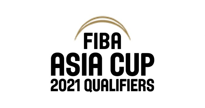 Fiba Asia Cup qualifiers in Doha postponed