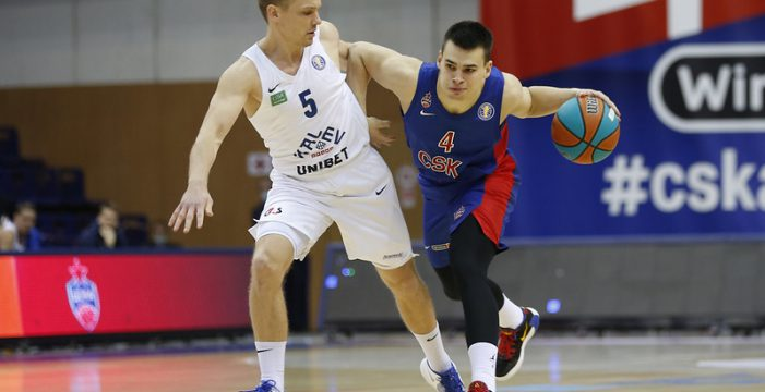 Kalev beat CSKA for the first time in history