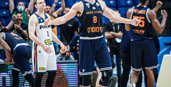 Ironi Ness Ziona in FIBA Europe Cup Final
